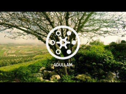 PROMISED LAND ADULLAM