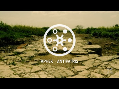 PROMISED LAND APHEK ANTIPATRIS