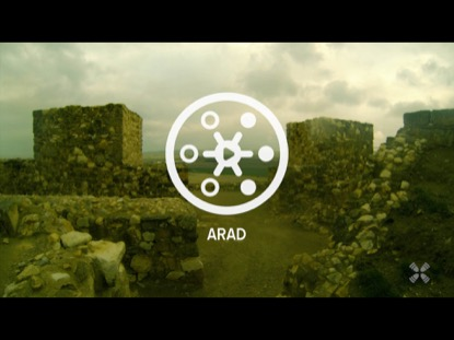 PROMISED LAND ARAD