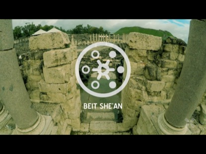PROMISED LAND BEIT SHEAN