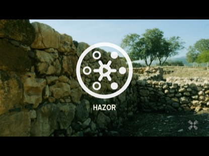 PROMISED LAND HAZOR