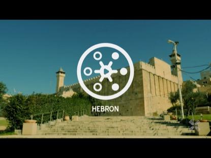 PROMISED LAND HEBRON