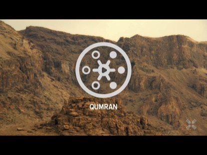 PROMISED LAND QUMRAN
