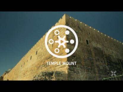 PROMISED LAND TEMPLE MOUNT