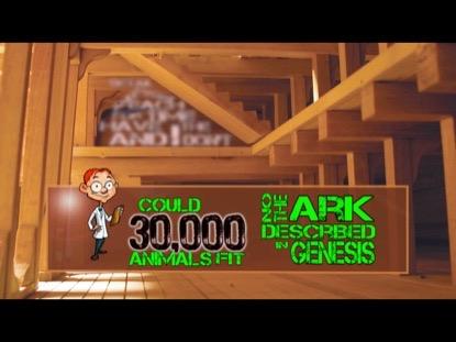 DEBUNKED 6: ARK