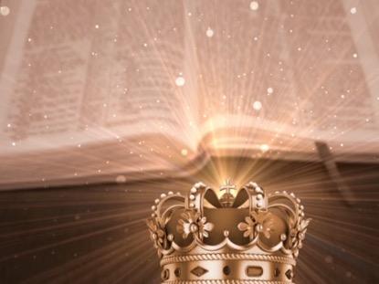 ROYAL CROWN AND BIBLE