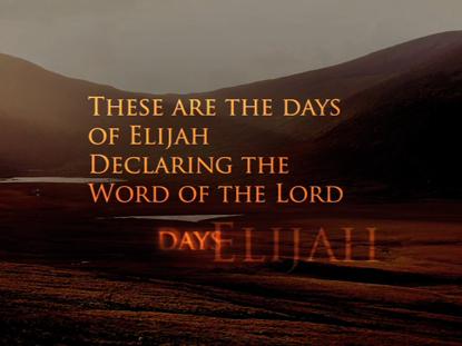 DAYS OF ELIJAH: IWORSHIP FLEXX