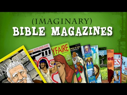 IMAGINARY BIBLE MAGAZINES 1
