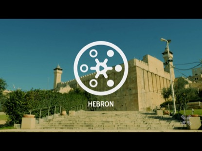 PROMISED LAND HEBRON