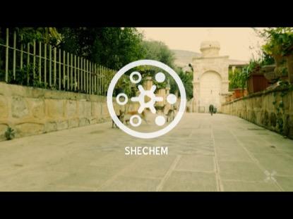 PROMISED LAND SHECHEM