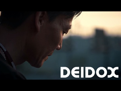 DEIDOX  JAMES