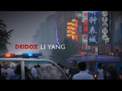 DEIDOX | LI YANG