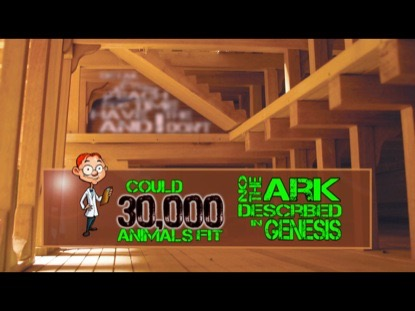 DEBUNKED 6: ARK
