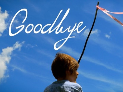GOD IS MY BANNER 2 GOODBYE CINEMAGRAPH