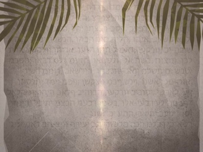 PALM SUNDAY WORSHIP SCRIPTURE