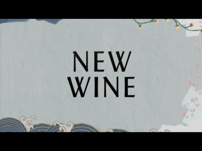 New Wine Video Worship Song Track with Lyrics | Hillsong