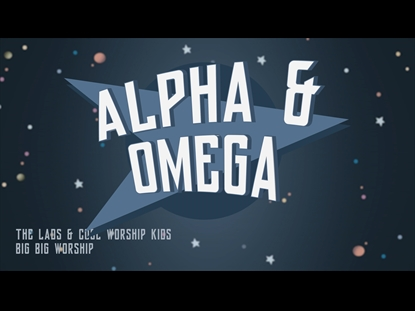 J E S U S  (Lyric Version) | Cool Worship Kids | Song Tracks